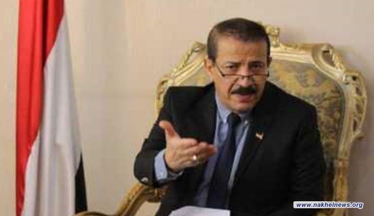 الخارجية اليمنية: حريصون على التعاون مع منظمات ومكاتب الأمم المتحدة