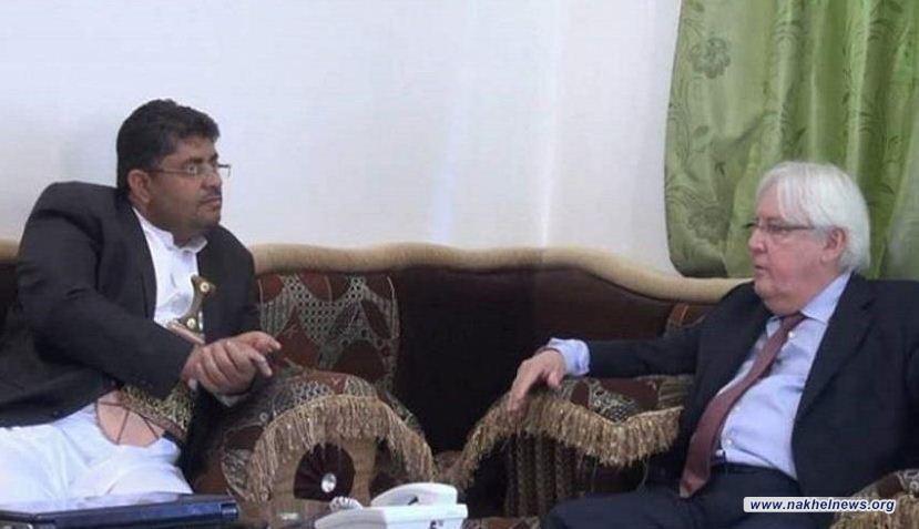 المبعوث الأممي الى اليمن : صنعاء ملتزمة بخطوة إعادة الانتشار في الحديدة