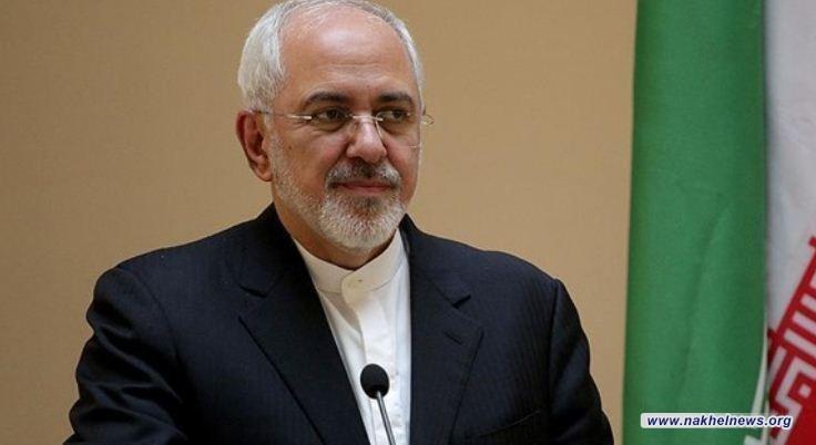 وزير الخارجية الايراني: الحرب الاقتصادية لترامب هي مصدر جميع التوترات