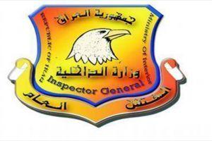 الداخلية تضبط عملية تجنيس لمواطنة مصرية بوثائق مزورة