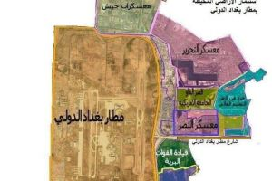 هيأة الاستثمار: مشروع محيط مطار بغداد سينفذ على الأراضي العائدة للدولة حصرا