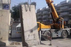 امانة بغداد: رفع 1032 كتلة كونكريتية خلال شهر حزيران الماضي